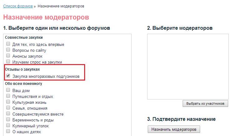 продвижение сайтов в москве цена