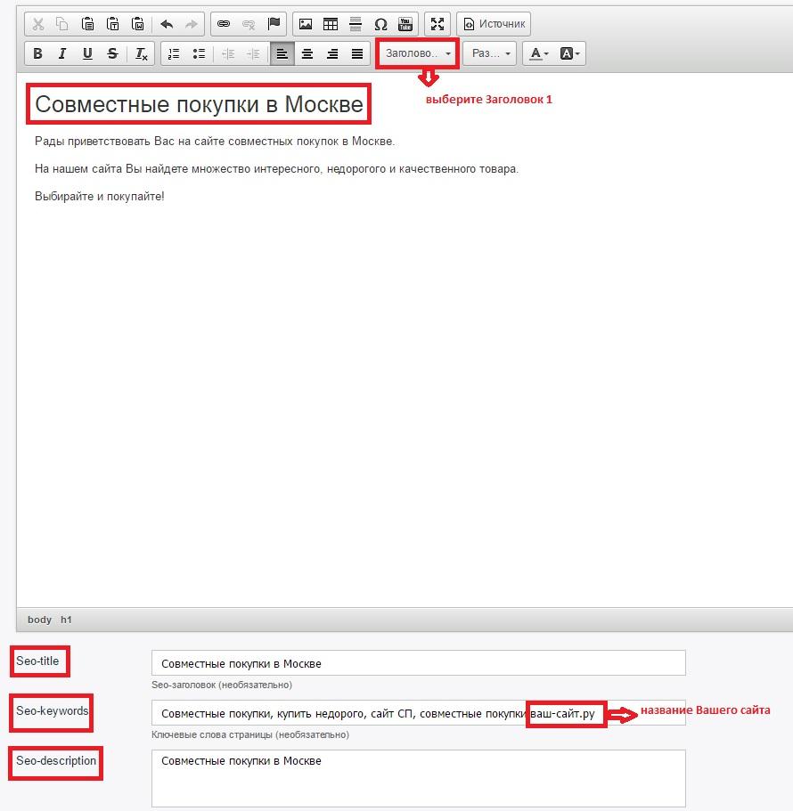 Как сделать что бы поисковые машины находили сайт создание web сайтов с помощью flash технологий